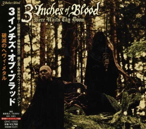 3 Inches Of Blood - Неrе Wаits Тhу Dооm [Jараnеsе Еditiоn] (2009)