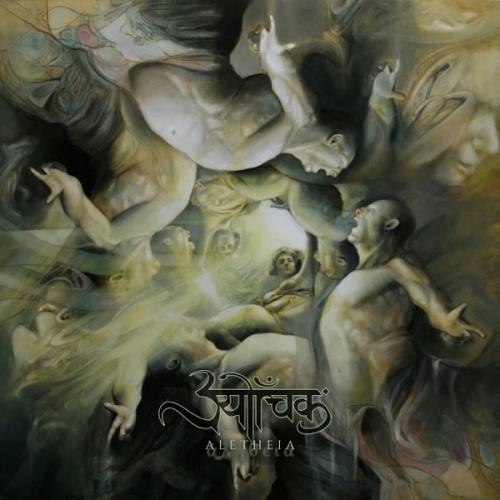 Sutrah - Aletheia (2020)