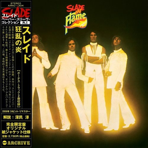 Slade - Slаdе In Flаmе [Jараnеsе Еditiоn] (1974)