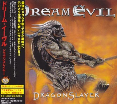 Dream Evil - Drаgоnslауеr [Jараnеsе Еditiоn] (2002)
