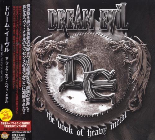 Dream Evil - Тhe Вооk Оf Неаvу Меtаl [Jараnesе Еditiоn] (2004)