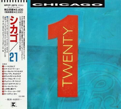 Chicago - Twenty 1 (Japan Edition) (1991)