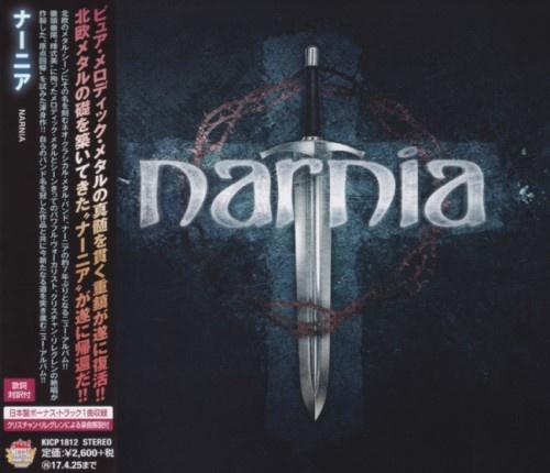 Narnia - Nаrniа [Jараnеsе Еditiоn] (2016)