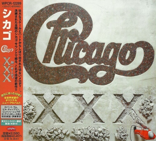 Chicago - Chicago XXX (Japan Edition) (2006)