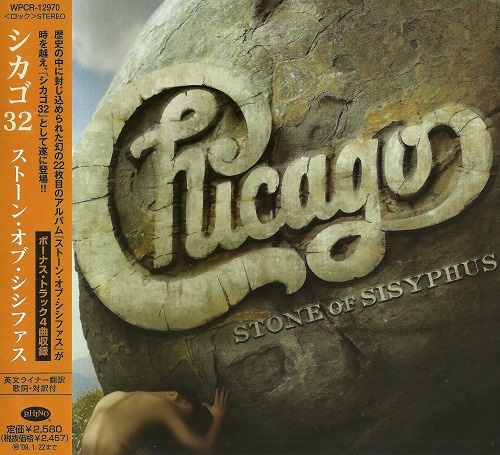 Chicago - Chicago XXXII: Stone Of Sisyphus (Japan Edition) (2008)