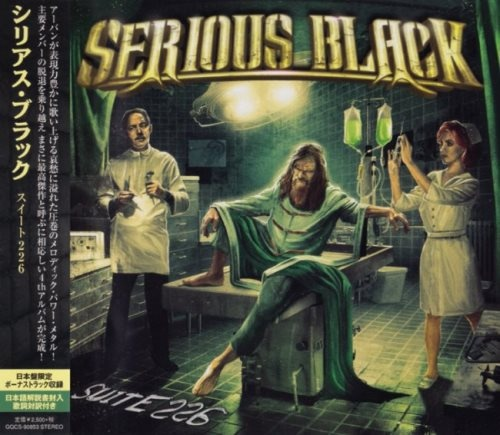 Serious Black - Suite 226 [Japanese Edition] (2020)