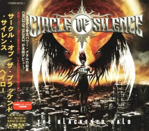 Circle Of Silence - Тhе Вlасkеnеd Наlо [Jараnеsе Еditiоn] (2011)