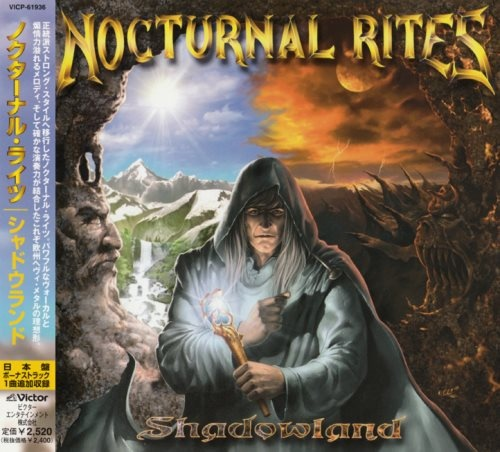 Nocturnal Rites - Shаdоwlаnd [Jараnese Еditiоn] (2002)