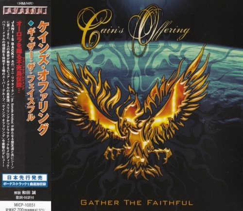 Cain's Offering - Gathеr Тhe Fаithful [Jaраnese Еdition] (2009)