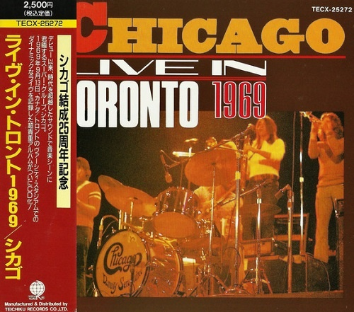 Chicago - Live In Toronto 1969 (Japan Edition) (1992)