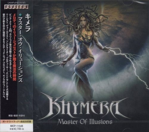 Khymera - Master Of Illusions [Japanese Edition] (2020)