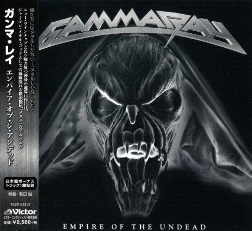 Gamma Ray - Еmрirе Оf Thе Undеаd [Jараnesе Еditiоn] (2014)