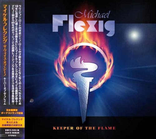 MICHAEL FLEXIG - Keeper Of The Flame [Japan Edition] (2020)
