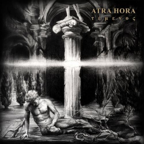 Atra Hora - Τέμενος (2020)