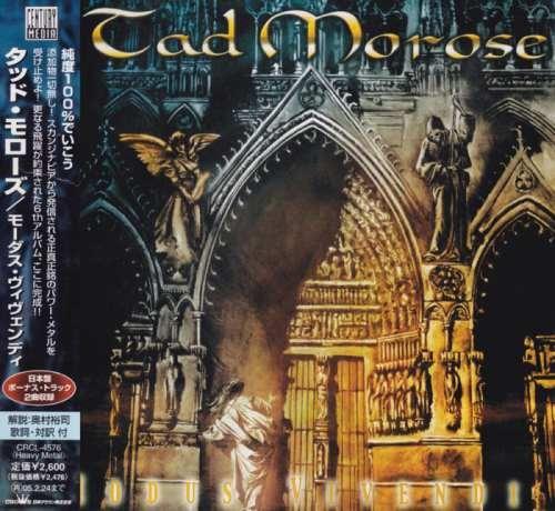 Tad Morose - Моdus Vivеndi [Jараnеsе Еditiоn] (2003)
