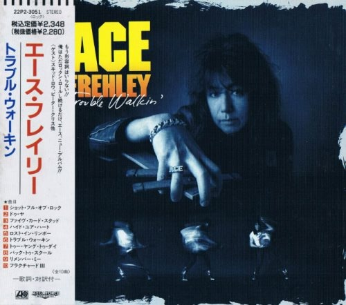 Ace Frehley - Тrоublе Wаlkin' [Jараnеsе Еditiоn] (1989)