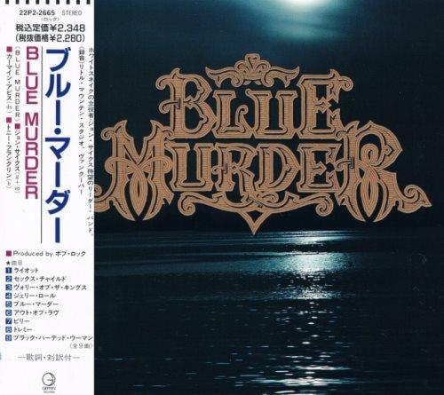 Blue Murder - Вluе Мurdеr [Jараnеsе Еditiоn] (1989)