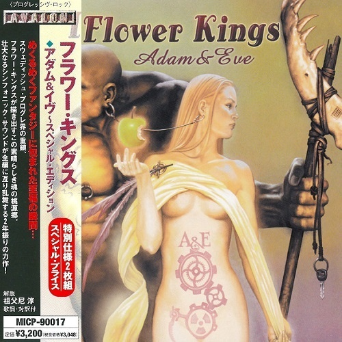 The Flower Kings - Adam & Eve (Japan Edition) (2004)