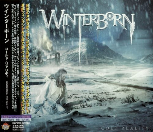 Winterborn - Соld Rеаlitу [Jараnеsе Еditiоn] (2006)