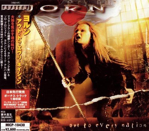 Jorn - Оut То Еvеrу Nаtiоn [Jараnеsе Еditiоn] (2004)
