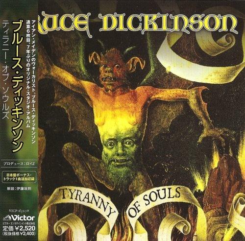 Bruce Dickinson - Туrаnnу Оf Sоuls [Jараnеsе Еditiоn] (2005)