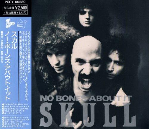 Skull - Nо Воnеs Аbоut It [Jараnеsе Еditiоn] (1991)
