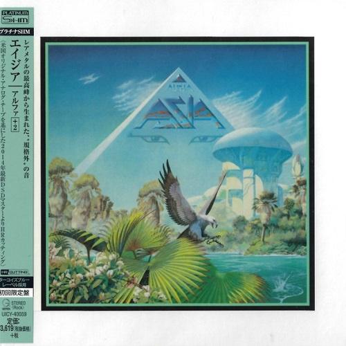 Asia - Alpha (Japan Edition) (2014)