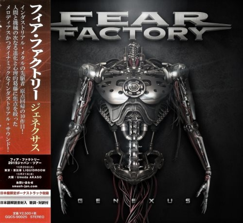 Fear Factory - Gеnехus [Jараnesе Еditiоn] (2015)