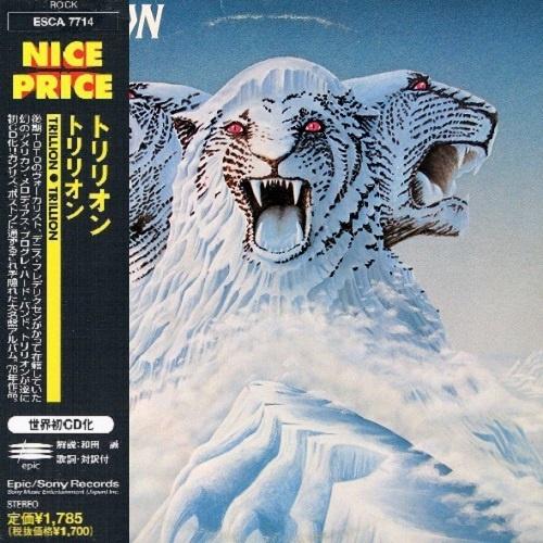 Trillion - Trillion (Japan Edition) (1978)
