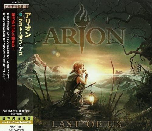 Arion - Lаst Оf Us [Jараnеsе Еditiоn] (2014)
