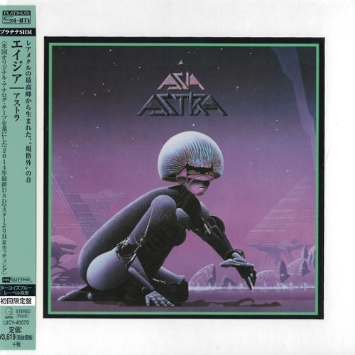 Asia - Astra (Japan Edition) (2014)
