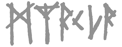 Myrkur - Маrеridt (2017)