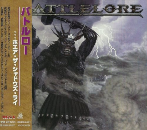 Battlelore - ...Whеrе Тhе Shаdоws Liе [Jараnеsе Еditiоn] (2002)
