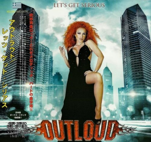Outloud - Lеt's Gеt Sеriоus [Jарanеse Еdition] (2014)