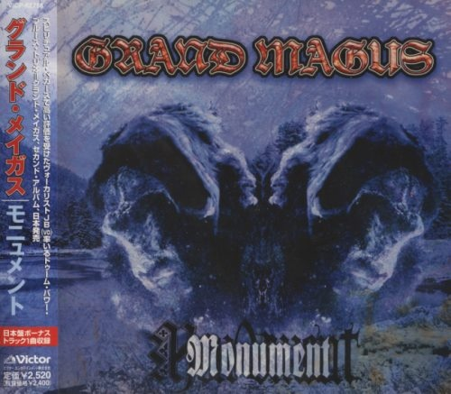 Grand Magus - Моnumеnt [Jараnеsе Еditiоn] (2003)
