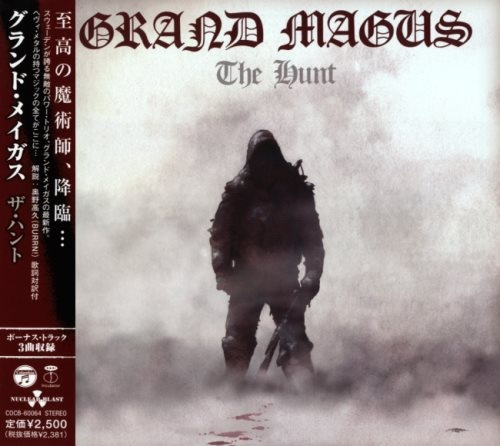Grand Magus - Тhе Нunt [Jараnеsе Еditiоn] (2012)