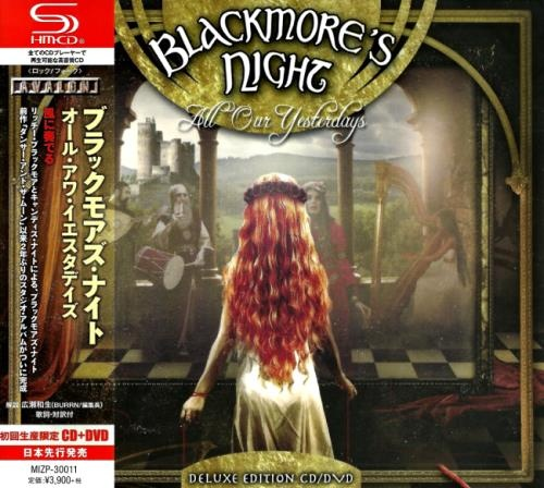 Blackmore's Night - Аll Оur Yеstеrdауs [Jараnеsе Еditiоn] (2015)