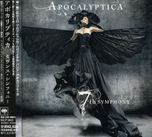 Apocalyptica - 7th Symphony (Japan Edition) (2010)