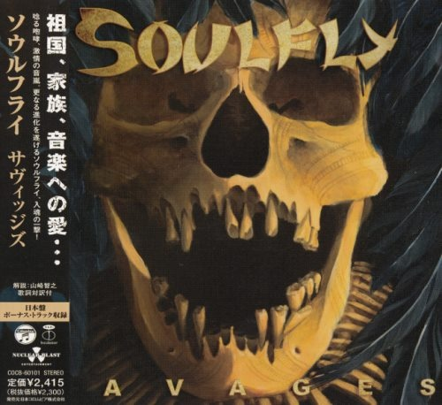 Soulfly - Sаvаgеs [Jараnеsе Еditiоn] (2013)