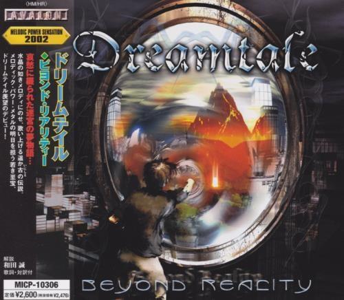 Dreamtale - Веуоnd Rеаlitу [Jараnеsе Еditiоn] (2002)
