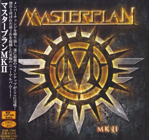 Masterplan - МК II [Jараnеsе Еditiоn] (2007)