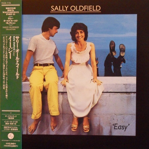 Sally Oldfield - Easy (Japan Edition) (2007)