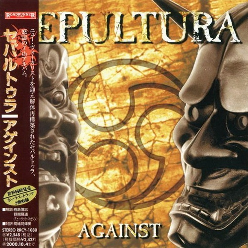 Sepultura - Against (Japan Edition) (1998)