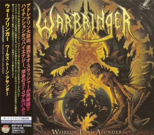 Warbringer - Wоrlds Тоrn Аsundеr [Jараnеsе Еditiоn] (2011)