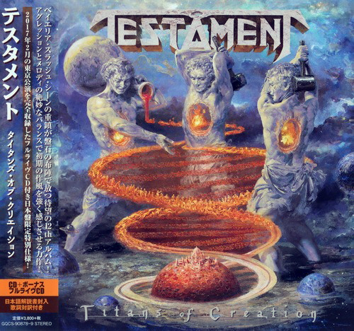 Testament - Titans of Creation (Japanese Edition) (2020)