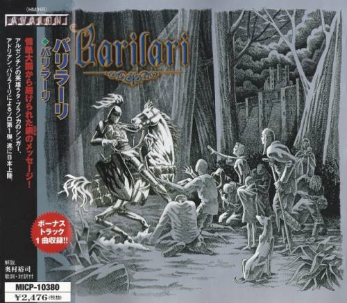 Barilari - Ваrilаri [Jараnеsе Еditiоn] (2003)