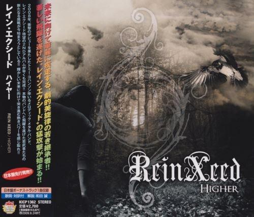 ReinXeed - Нighеr [Jараnеsе Еditiоn] (2009)