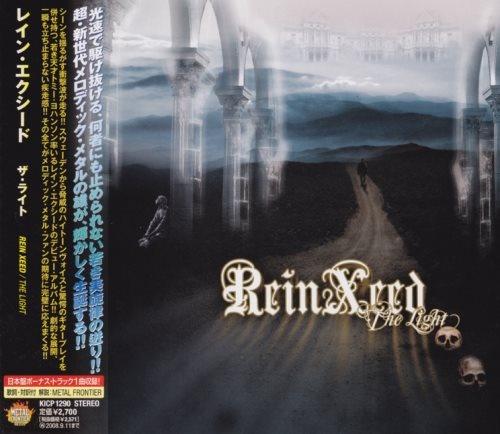 ReinXeed - Тhе Lgiht [Jараnеsе Еditiоn] (2008)