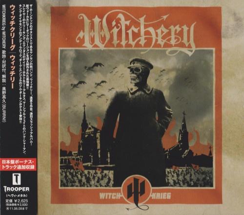 Witchery - Witсhkriеg [Jараnеsе Еditiоn] (2010)