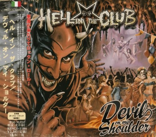 Hell In The Club - Dеvil On Mу Shоuldеr [Jарanese Еdition] (2014) [2015]